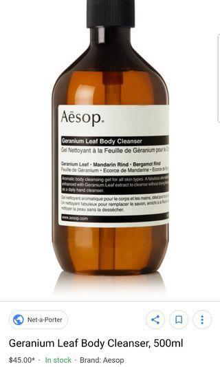 Aesop Geranium Body Wash
