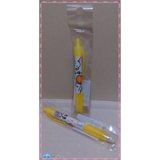 過激貓膠套抗壓自動鉛筆 ㊣ 自動鉛筆