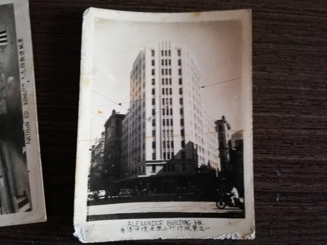 50年代 香港照片 兩張(原裝)