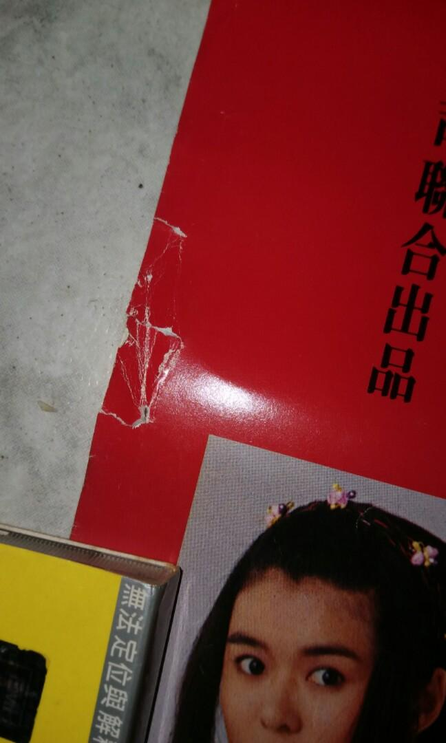 黃飛鴻之鬼腳七海報720x510mm