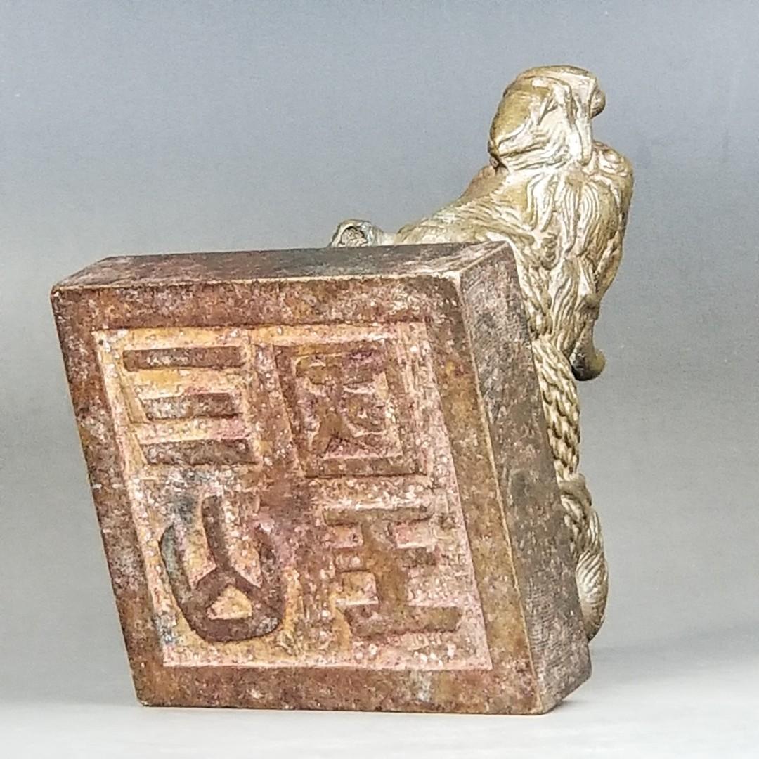 「三山國王」黃銅麒麟老印章