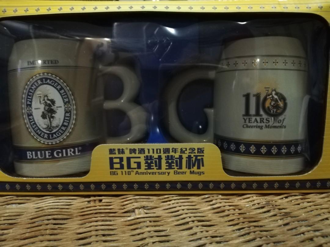 藍妹啤酒杯