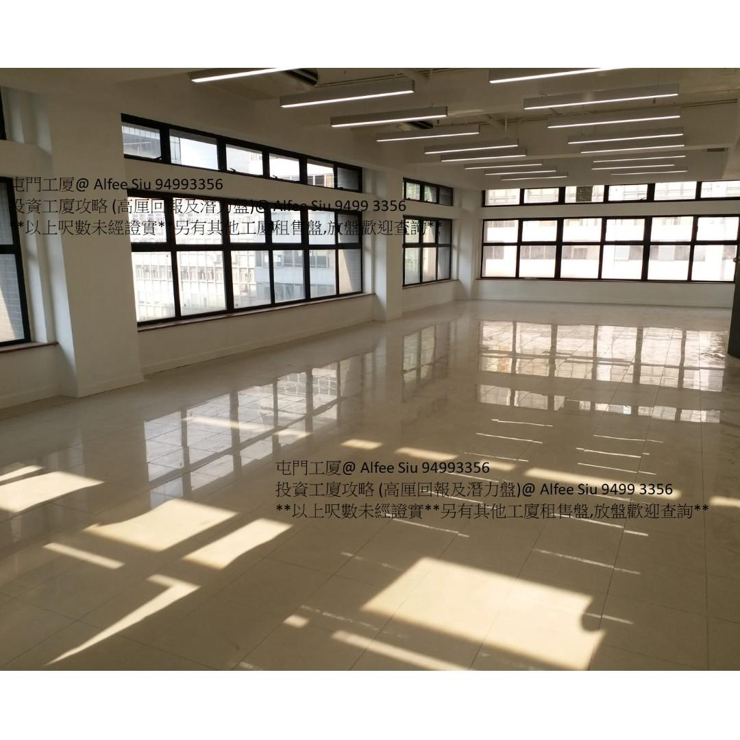 旺角 豐怡中心 1200 / 1500呎 租60200 / 74550 全包