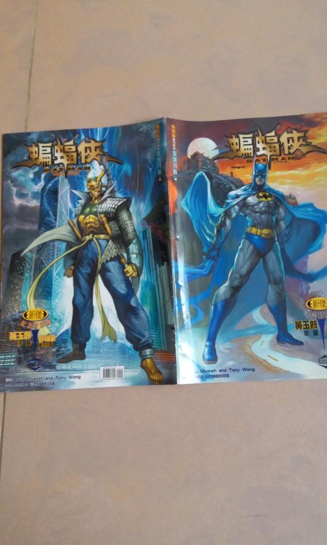蝙蝠俠 創號刋特別版