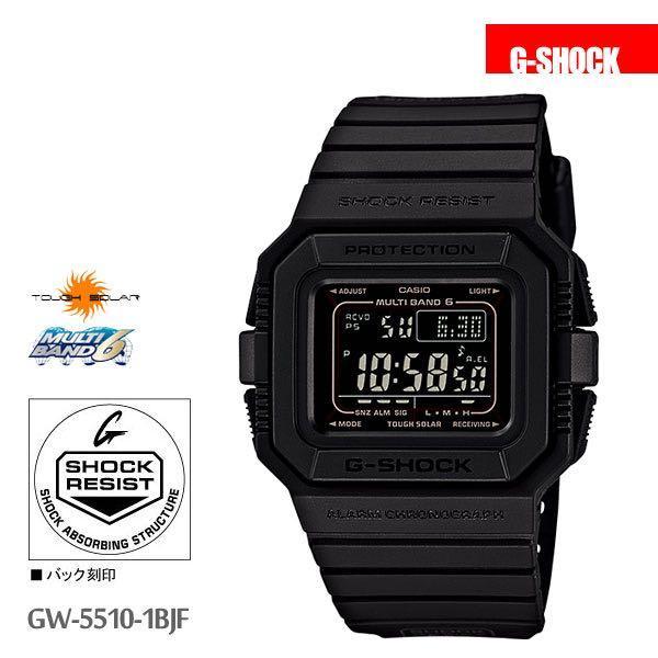 🛒. 日版 CASIO G-SHOCK-太陽能、6局電波錶 (GW-5510-1BJF)