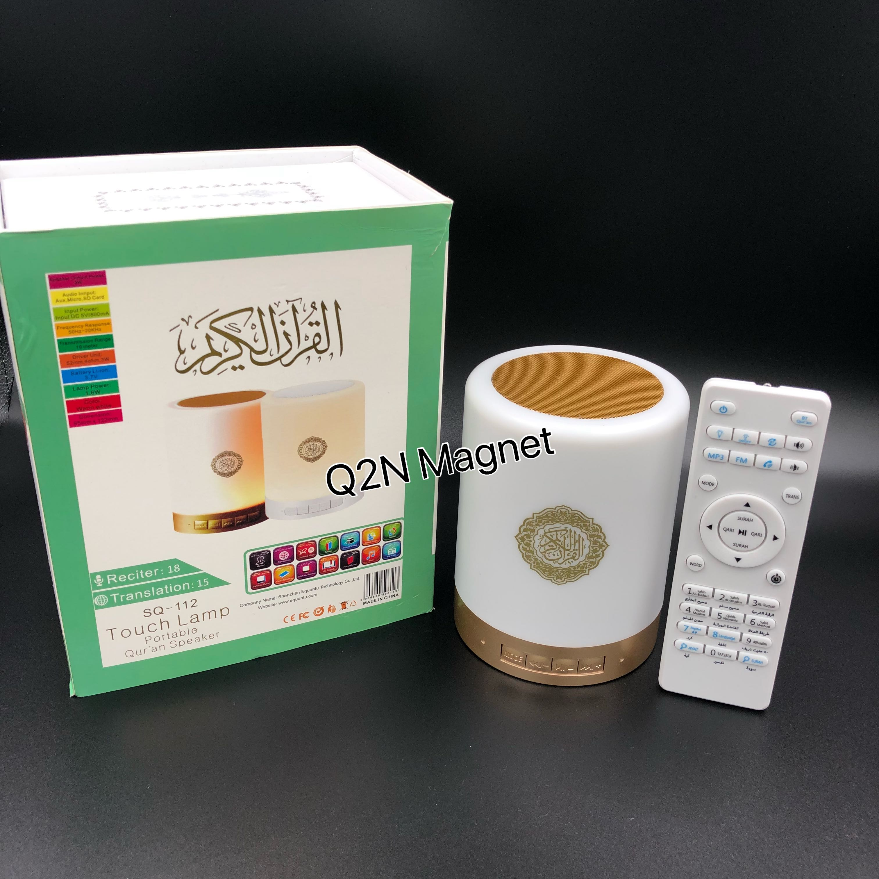 ✔️ Touch lamp ,Quran speaker Mp3 player