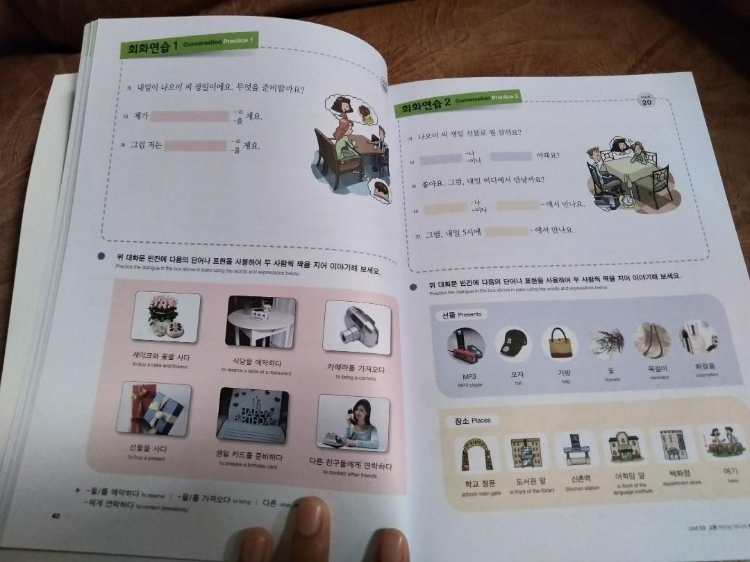 (Buku Belajar Bahasa Korea) Fast & Fun Korean 2