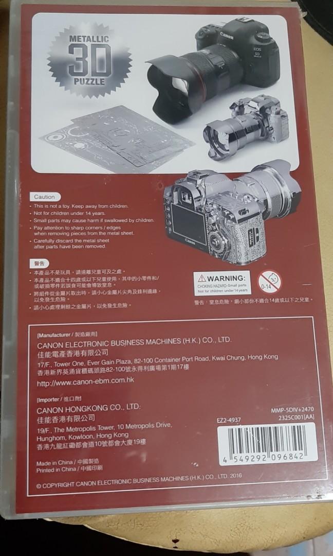 Canon EOS 5D Mark IV 立體模型