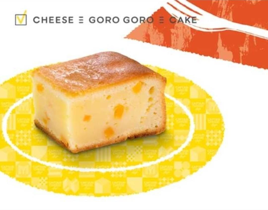 Captain cheese preorder