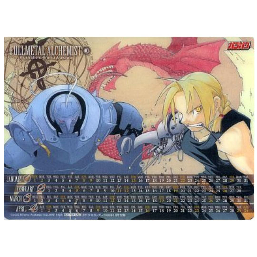 Fullmetal Alchemist x Gangan Comics - Edward Elric & Alphonse Elric - Mousepad