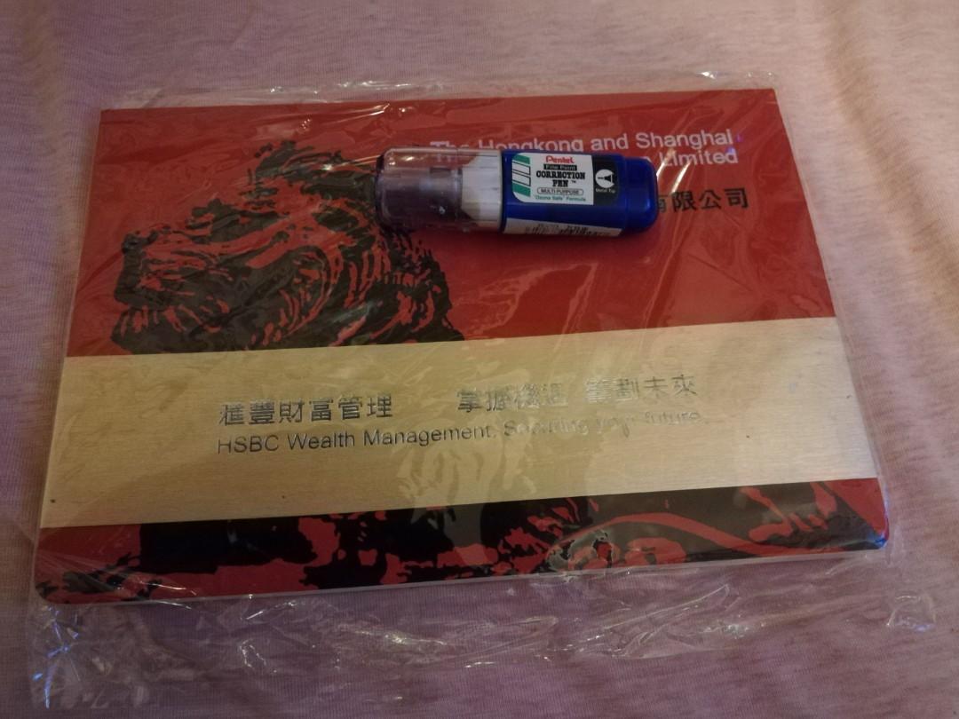 HSBC 滙豐 紅簿仔 記事簿(21 x 14.5 cm)
