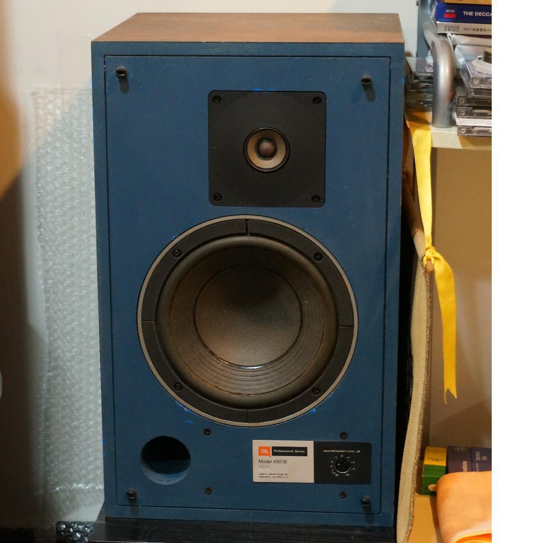 JBL 4301B Monitor Speakers