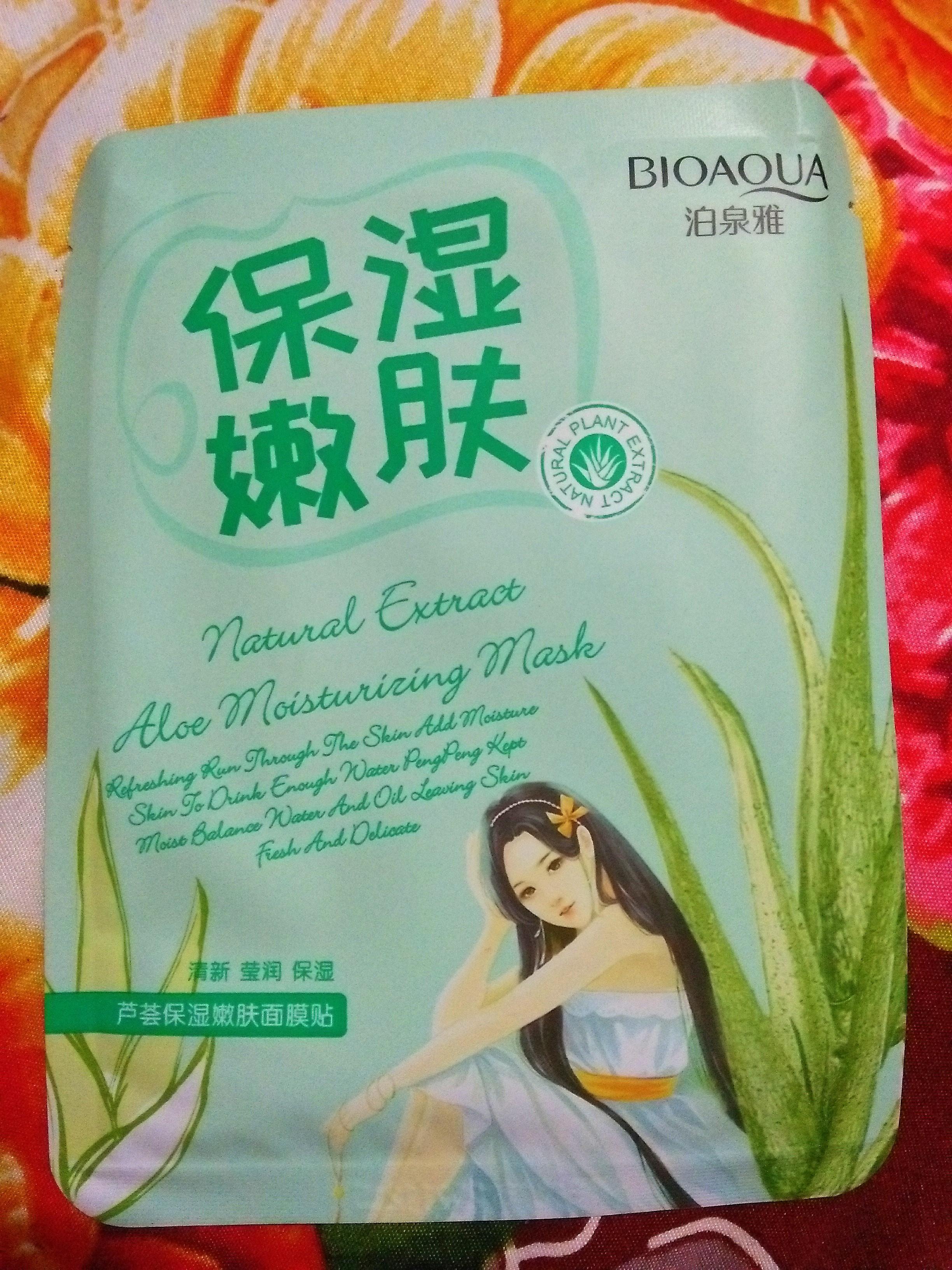 Masker bioaqua aloevera /masker tumbuhan