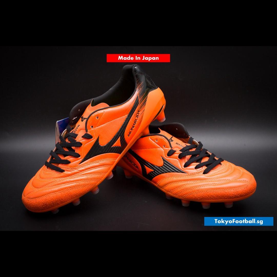 Mizuno Monarcida Neo 2 MIJ kangaroo leather boots for