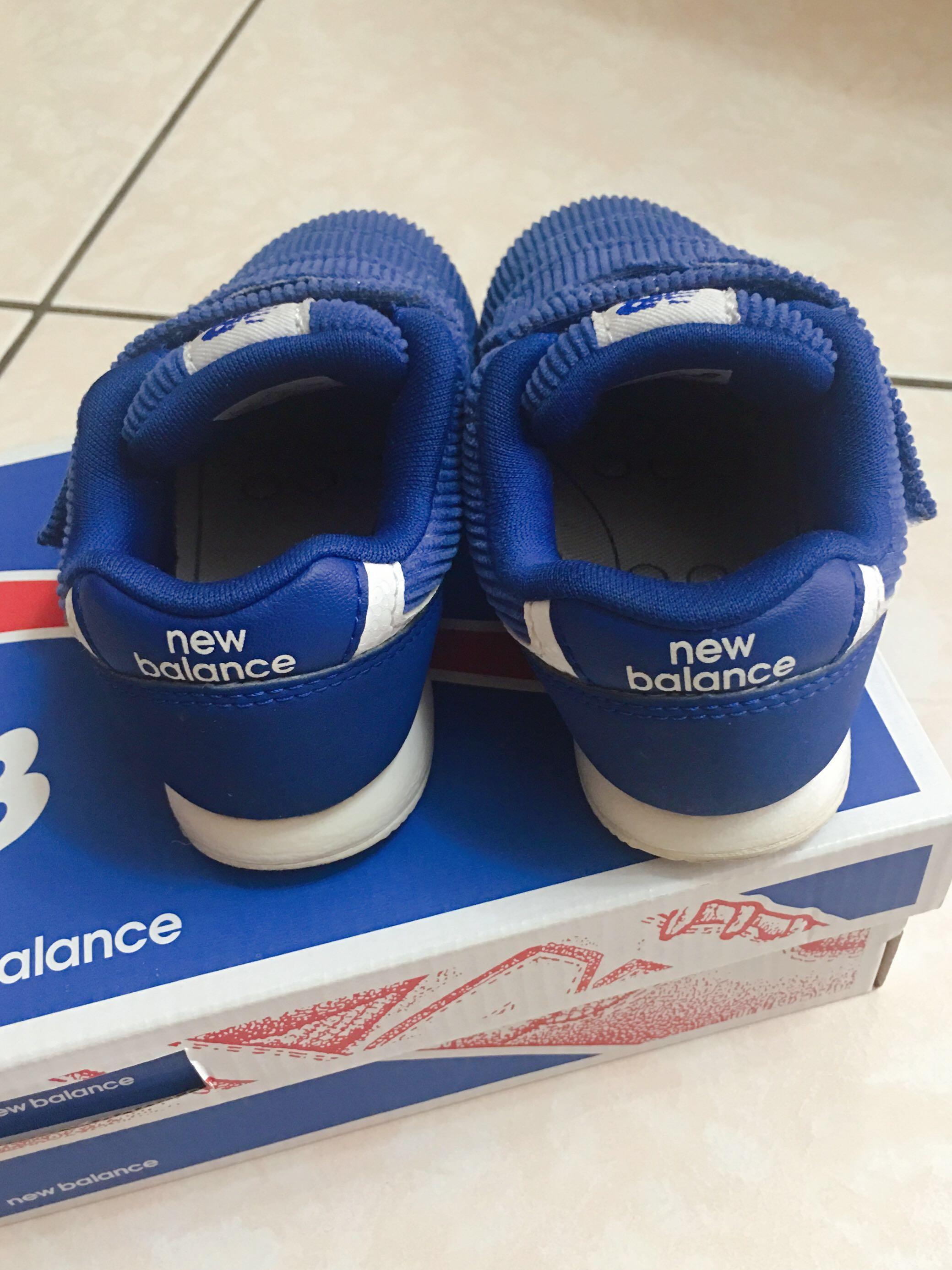 Newbalance小童鞋