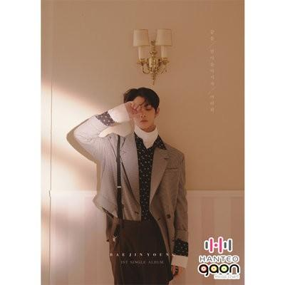 [PREORDER] Bae Jinyoung - It's Hard to Accept the End (1st Single Album)