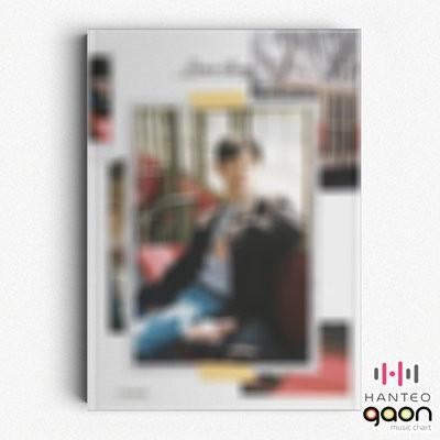 [PREORDER] Yoon Jisung - Dear Diary (Special Album)