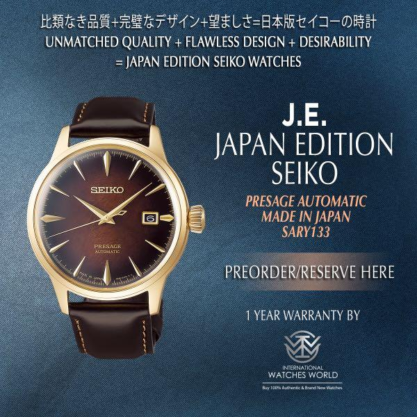 SEIKO JAPAN EDITION PRESAGE AUTOMATIC COCKTAIL TIME DARK