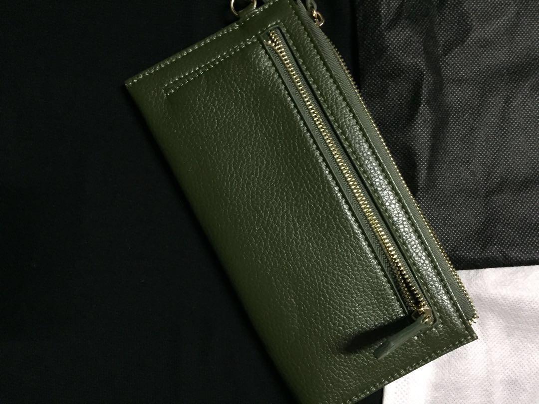 Sembonia Leather Pouch (Dark Green) #SnapEndGame