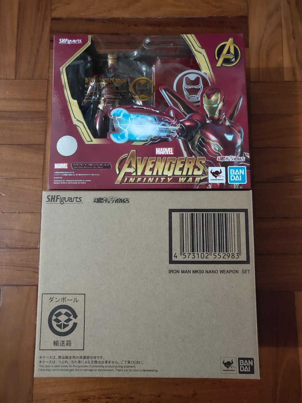 Shf Marvel Avengers Infinity War Iron Man Mark 50 Nano Weapon Set