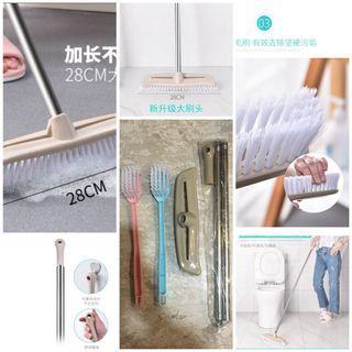 Bathroom Floor Brush w/ LONG Holder (FREE NEW 2 toilet brush)