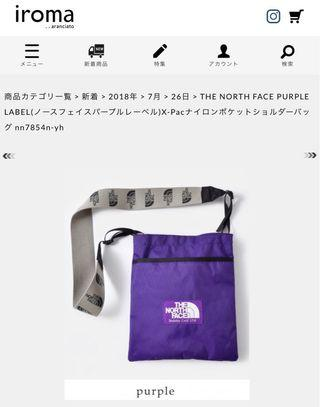 Purple label ( Cotton X-pac shoulder bag)
