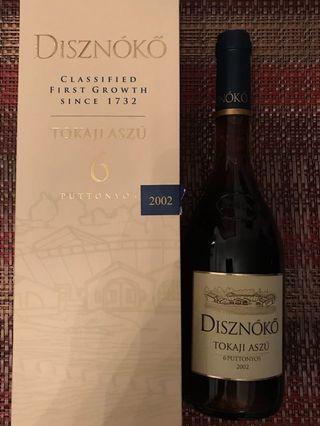 匈牙利頂級甜酒2002 Disznoko Tokaji Aszu 6 Puttonyos