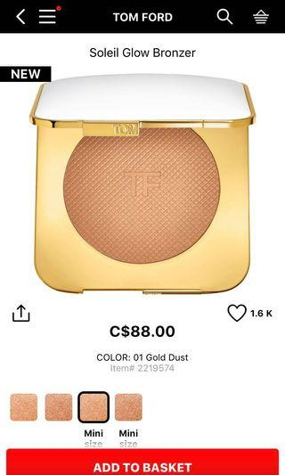 Tom Ford bronzer in 01 Gold Dust