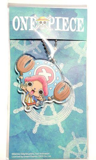 One Piece Chopper
