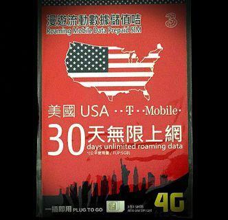 美國30日4G無限上網卡