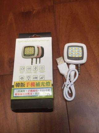 🚚 韓版手機補光燈