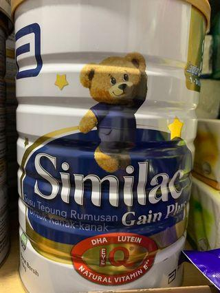 🚚 Gain / similac stage 3, 1.8kg, brand new