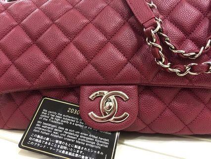 Chanel Easy Flab Jumbo