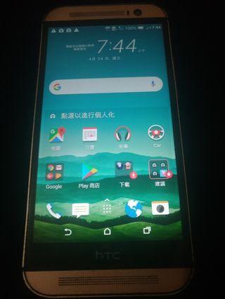 🚚 HTC M8 4G