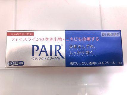 Pair 痘痘乳膏 14g