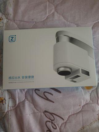 Xiaomi Z water tap senor