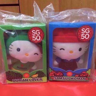 Limited Edition SG50 Hello Kitty (McDonalds)