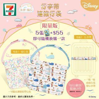 7-11 香港代購 迪士尼 旅行袋 旅行帶 愛麗絲 小木偶 包包 行李箱 行李帶