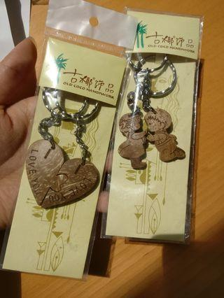 Couple keychains. Coconut husk