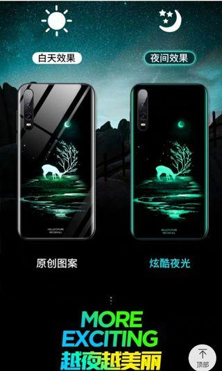 🚚 Huawei P30 casing - Glow in the dark #GSS