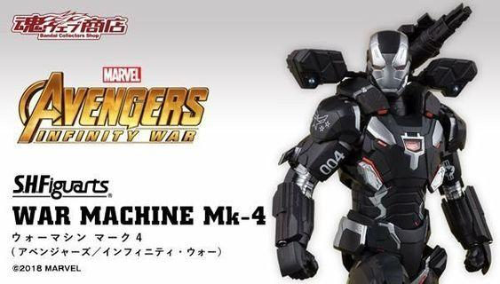 全新 War Machine Mark 4 魂限 戰爭機器 SHF Infinity War 無限之戰 Avengers 復仇者聯盟 S.H.Figuarts
