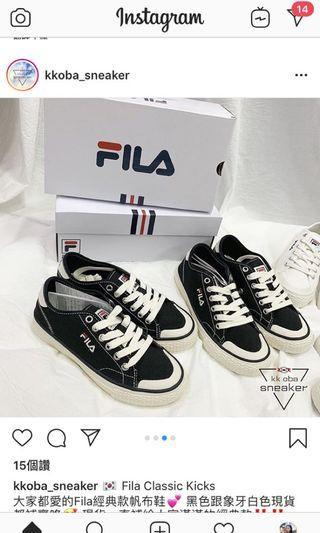 🚚 🌿fila classic kicks帆布鞋😈🌿