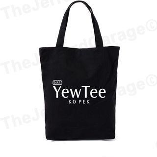 Yew Tee Ko Pek MRT Pun Tote Bag