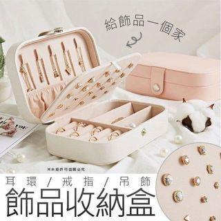 🚚 飾品收納盒-雨婷