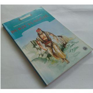 Bukit Tunggal - Cerita Rakyat Suku Kaum Kayan dan Melanau