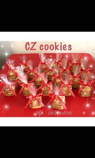 🚚 Teacher day cookies