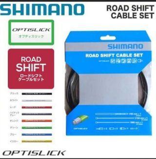 Shimano Optislick Shift Cable Set