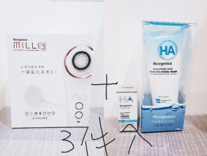 《全新再送贈品》Neogence霓淨思-音波淨化潔膚儀MiLLi3(已過保固)Facial sonic cleansing brush system