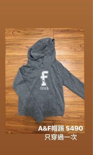 「只穿一次」A&F灰色薄長袖帽T
