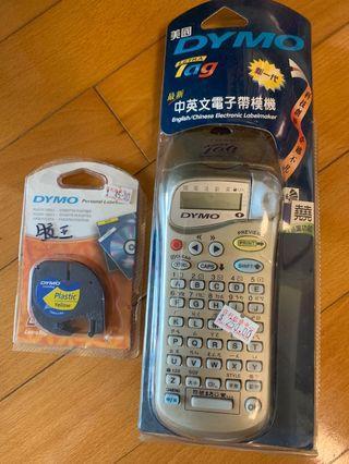 Dymo English/ Chinese electronic label maker 中英文電子帶模機